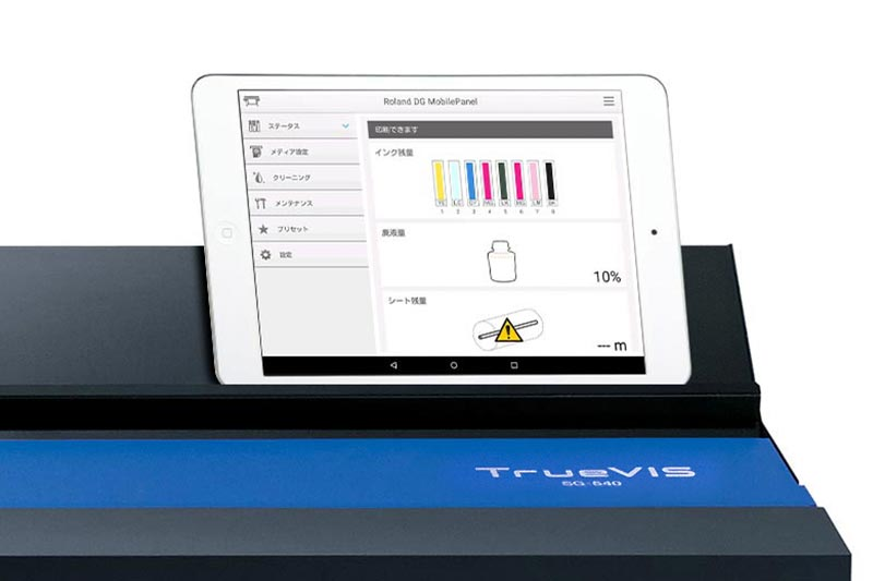 TrueVIS SG Series Bluetooth-enabled mobile control panel